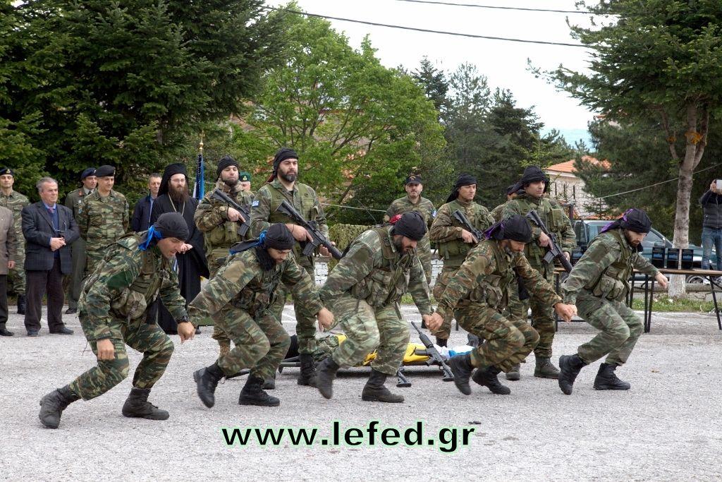 Τελετή λήξης Μακεδονομάχου 2016